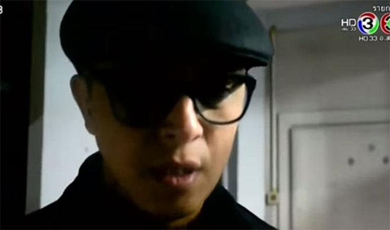 เศร้า! พ่อตา ติ๊ก ชิโร่  ถูกรถตู้ซิ่งชนดับ คาถนนที่ชลบุรี