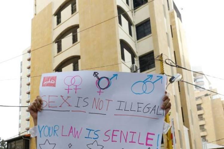 'กลุ่มสิทธิเกย์เลบานอน' ชุมนุมค้านกฎหมายกดขี่สิทธิทางเพศ