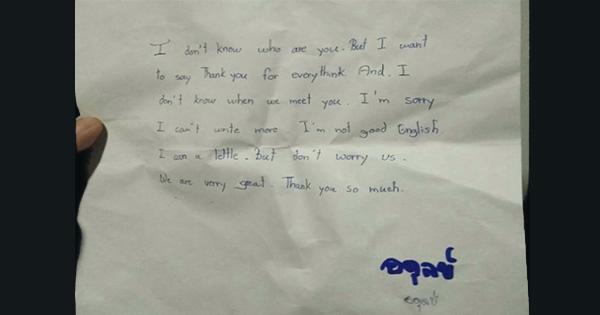 เปิดจดหมายฉบับภาษาอังกฤษที่ น้องอดุลย์ เขียนให้ทีมช่วยเหลือ ชาวเน็ตไม่แคร์แกรมม่า (ชมคลิป)